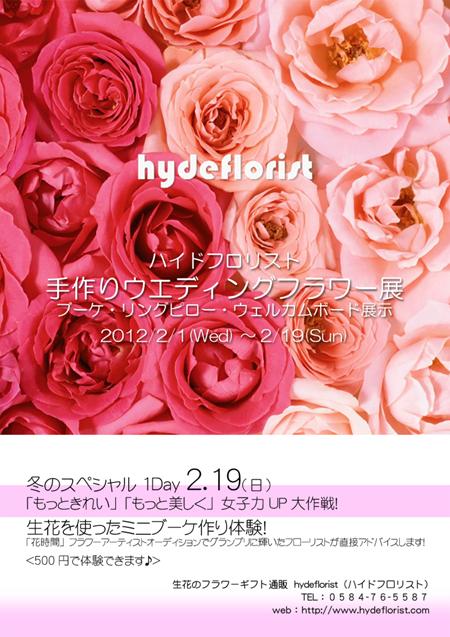 flower02.jpg